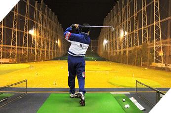 大阪のゴルフスクール「イーグルゴルフ」のVIPコース